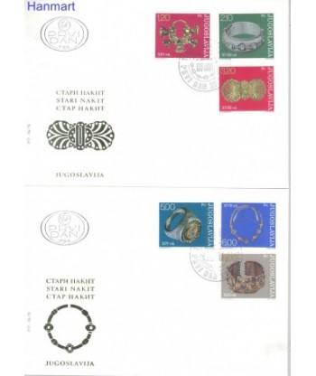 Jugosławia 1975 Mi 1587-1592 FDC