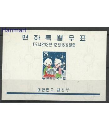 Korea Południowa 1959 Mi bl 140 Czyste **