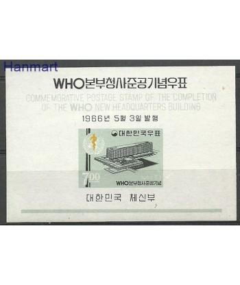 Korea Południowa 1966 Mi bl 227 Czyste **