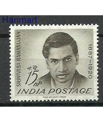 Indie 1962 Mi 349 Czyste **