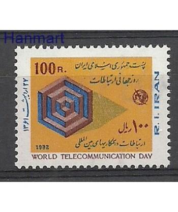 Iran 1982 Mi 2026 Czyste **