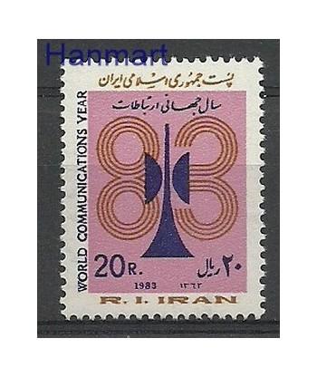 Iran 1983 Mi 2038 Czyste **
