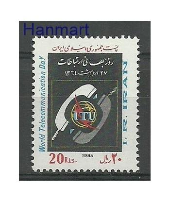 Iran 1985 Mi 2106 Czyste **