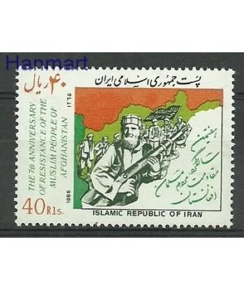 Iran 1986 Mi 2193 Czyste **