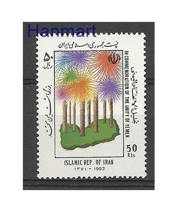Iran 1992 Mi 2496 Czyste **