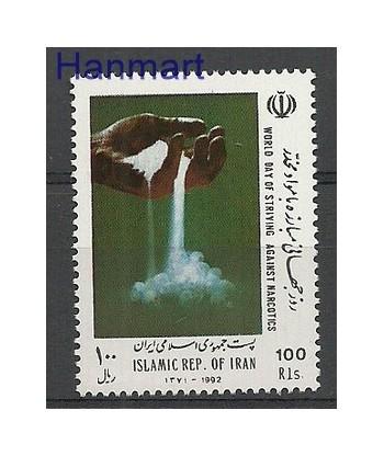 Iran 1992 Mi 2502 Czyste **