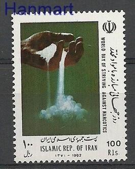 Iran 1992 Mi 2502 MNH