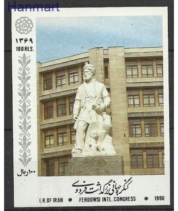 Iran 1990 Mi bl 20 Czyste **