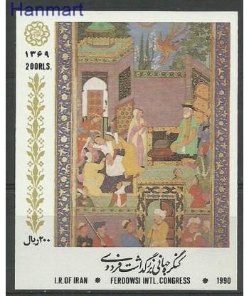 Iran 1990 Mi bl 28 Czyste **