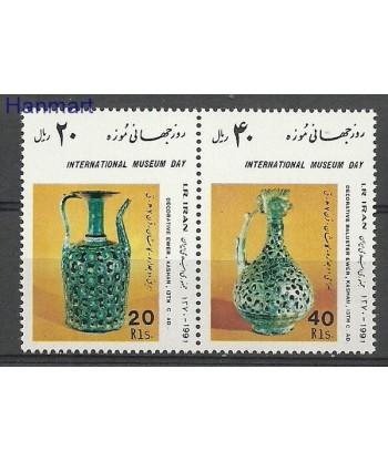 Iran 1991 Mi 2446-2447 Czyste **