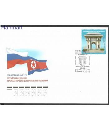 Rosja 2015 Mi 2208 FDC