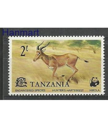 Tanzania 1977 Mi 84 Czyste **