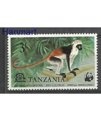 Tanzania 1977 Mi 85 Czyste **