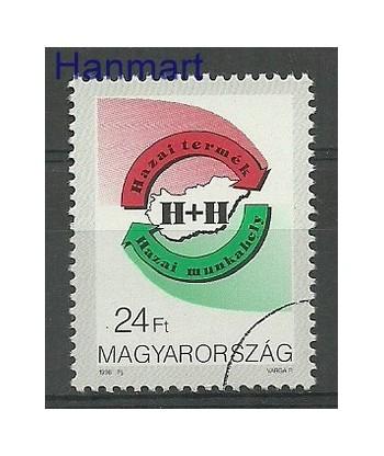 Węgry 1996 Mi spe 4374 Stemplowane