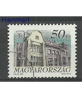 Węgry 1996 Mi spe 4375 Stemplowane