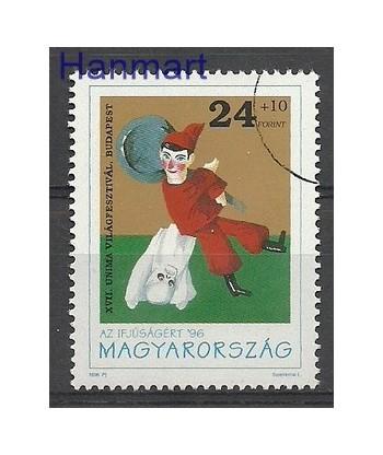 Węgry 1996 Mi spe 4385 Czyste **