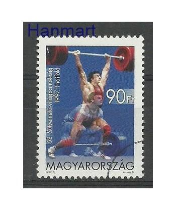 Węgry 1997 Mi spe 4473 Czyste **