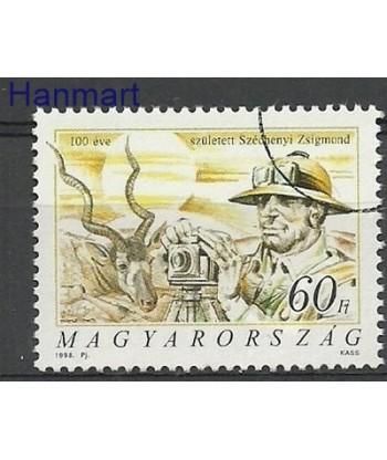 Węgry 1998 Mi spe 4475 Czyste **