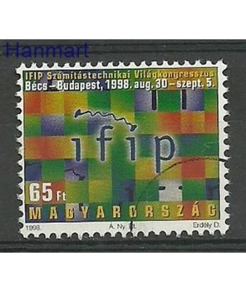 Węgry 1998 Mi spe 4512 Stemplowane