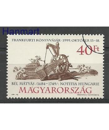 Węgry 1999 Mi spe 4560 Czyste **
