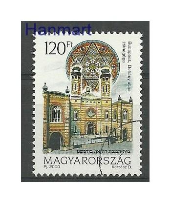 Węgry 2000 Mi spe 4627 Czyste **