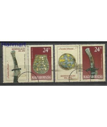 Węgry 1996 Mi 4371-4372 Stemplowane