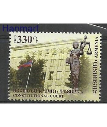 Armenia 2015 Mi 942 Czyste **