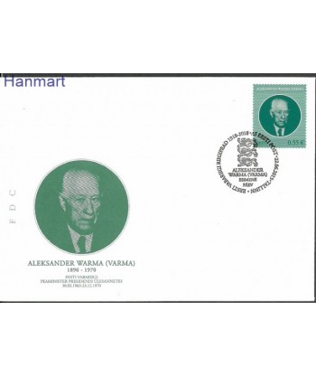 Estonia 2015 Mi 830 FDC