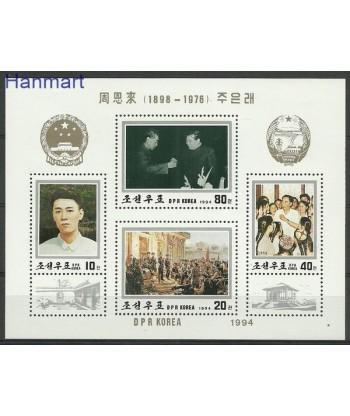 Korea Północna 1994 Mi  Czyste **