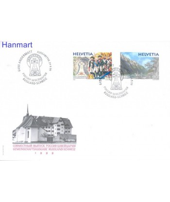 Szwajcaria 1999 Mi 1699-1700 FDC