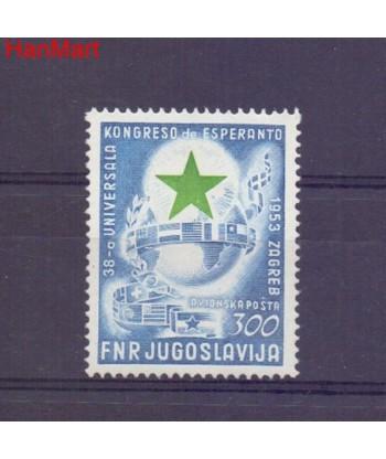Jugosławia 1953 Mi 730 Czyste **