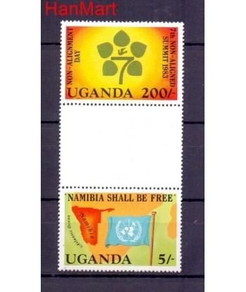 Uganda  Mi 382 Czyste **