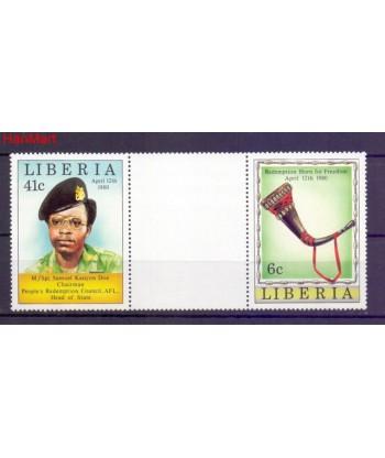 Liberia  Mi 498 Czyste **