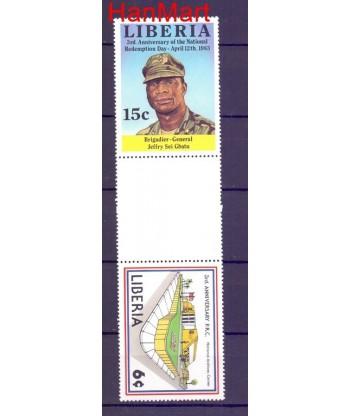 Liberia  Mi 501 Czyste **