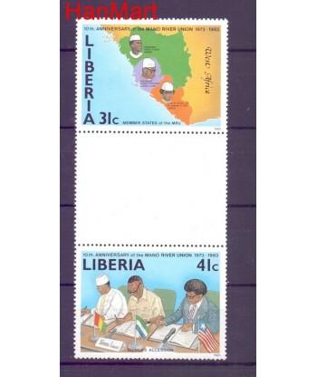 Liberia  Mi 518 Czyste **