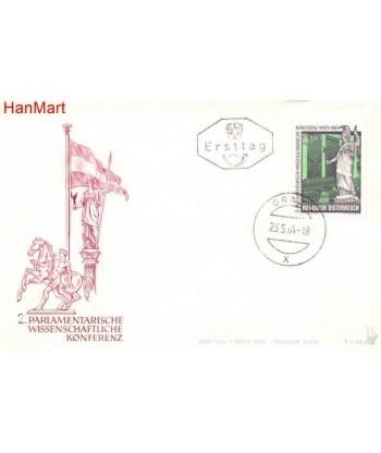 Austria 1964 Mi  FDC