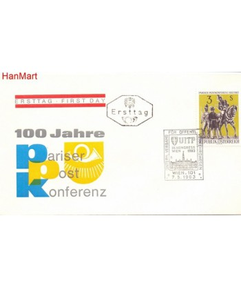 Austria 1963 Mi  FDC