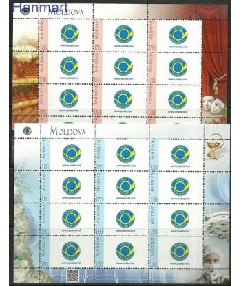 Mołdawia 2015 Mi 932-938 Czyste **