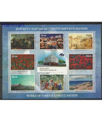 Kirgistan 2015 Mi 826-833B Czyste **