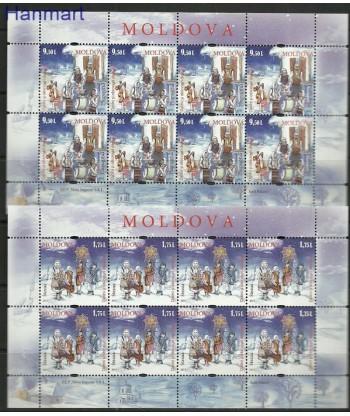 Mołdawia 2015 Mi 941-942 Czyste **