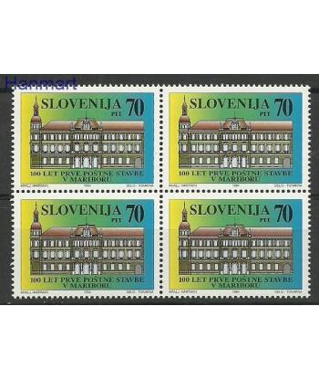 Słowenia 1994 Mi vie 93 Czyste **