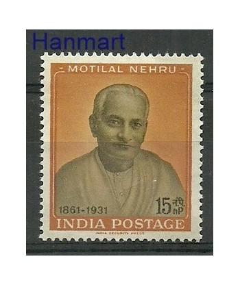 Indie 1961 Mi 324 Czyste **
