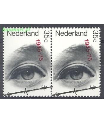 Holandia 1975 Mi par 1052 Czyste **