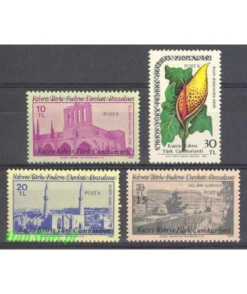 Cypr Turecki 1987 Mi 199-202 Czyste **