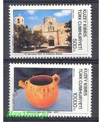 Cypr Turecki 1993 Mi 351-352 Czyste **
