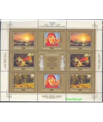 Rosja 1998 Mi 651-654 Czyste **