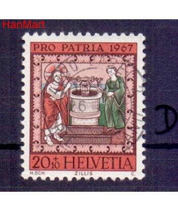 Szwajcaria 1967 Mi  Stemplowane