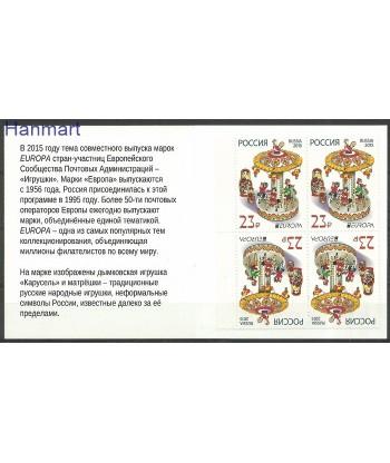 Rosja 2015 Mi mh 2126 Czyste **