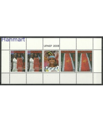 Surinam 2008 Mi 2240-2241 Czyste **