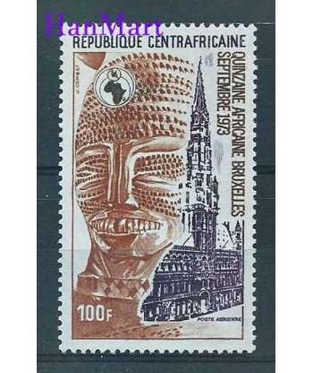 Republika Środkowoafrykańska 1973 Mi 323 Czyste **